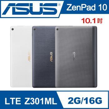 ASUS ZenPad 10/Z301ML-白/LTE版/2G/16G