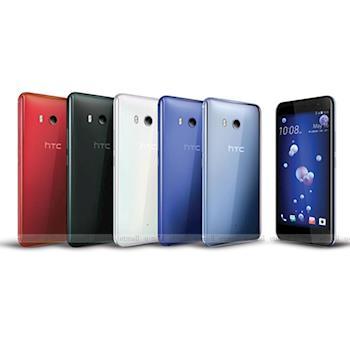 HTC U11 4G/64G