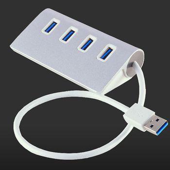 筆電專用USB 3.0 4埠擴充槽