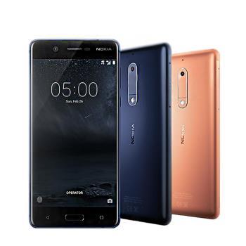 Nokia 5 鋁合金 5.2 吋雙卡智慧手機