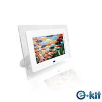 逸奇e-Kit 7吋珍藏數位相框電子相冊 DF-F022