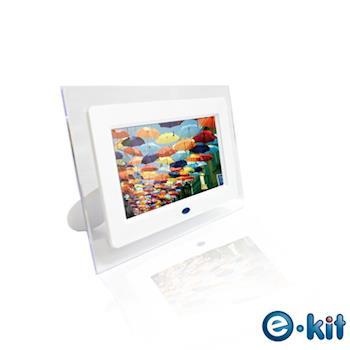 逸奇e-Kit 7吋珍藏數位相框電子相冊 DF-F022 16:9