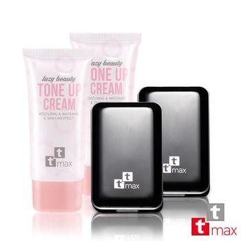 ttmax 懶美人素顏雪白霜2入 + 晶鑽魔術3D礦物水粉餅2入