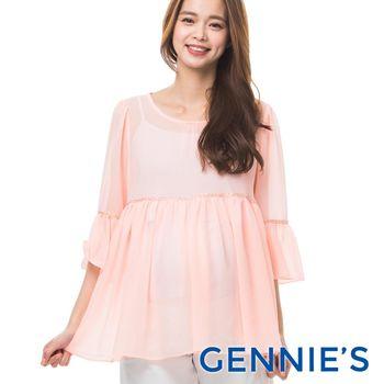 Gennies專櫃-浪漫荷葉雪紡上衣(T3B07-桔)