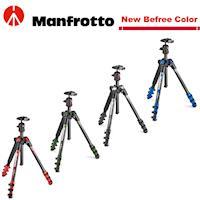 Manfrotto New Befree Color 自由者旅行腳架雲台套組-彩色版