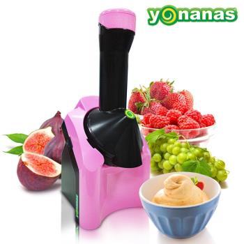 正宗美國Dole原廠 Yonanas 神奇健康 水果 冰淇淋機 粉