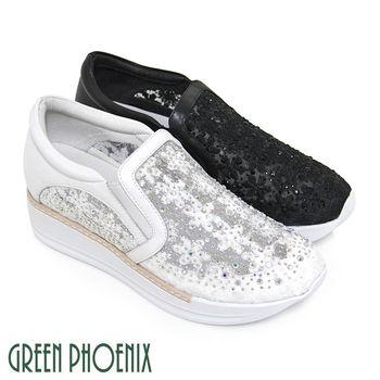 GREEN PHOENIX 透膚紗網仿刺繡花朵壓克力水鑽內增高休閒鞋鞋-白色、黑色