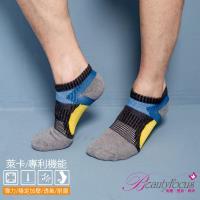 任-BeautyFocus 萊卡專利機能運動襪 中灰色 0622