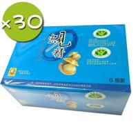 台糖 原味蜆精30入(62ml/入)