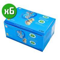 台糖 原味蜆精36入(62ml/入)~加贈【冬蟲夏草膠囊隨身瓶】2瓶