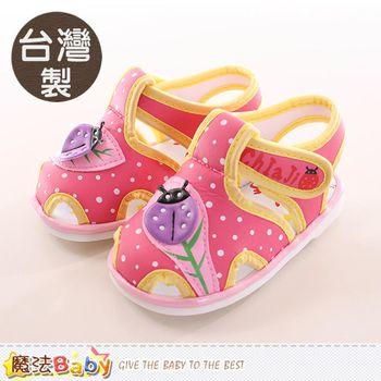魔法Baby 寶寶鞋 台灣製幼兒嗶嗶鞋~sk0019