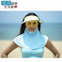 【海夫健康生活館】HOII SunSoul后益 先進光學 防曬涼感組合 (大太陽帽+蒙面俠)