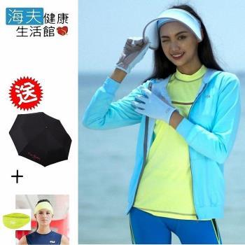 【海夫健康生活館】HOII SunSoul后益 藍光(帽T+冰冰帽+手套) 贈品:皮爾卡登折傘+NU頭帶
