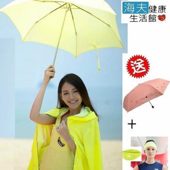 【海夫健康生活館】HOII SunSoul后益 防曬組合 (全鍊T+陽傘) 贈品:輕量自動開收傘+NU頭帶