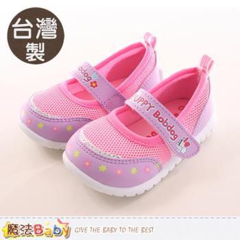魔法Baby 女童鞋 台灣製BOB DOG正版娃娃鞋~sk0017