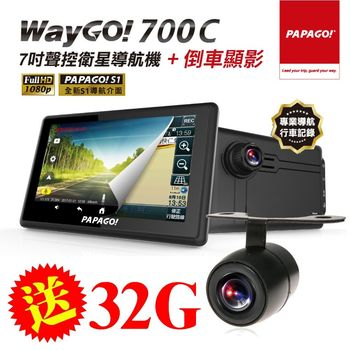 PAPAGO WayGo 700C 行車紀錄器衛星導航機+R1防水後鏡