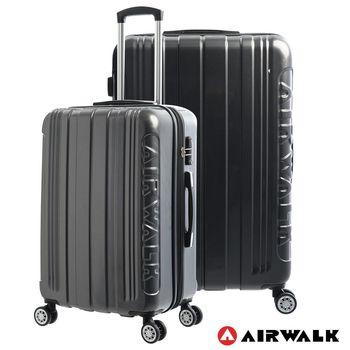 AIRWALK - 碳纖硬殼直紋20吋拉鍊行李箱-共2色