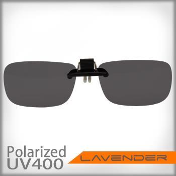 Lavender偏光太陽眼鏡夾片 前掛可掀近視 老花可戴 JC4202 灰片