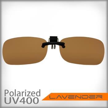Lavender偏光太陽眼鏡夾片 前掛可掀近視 老花可戴 JC163 茶色片