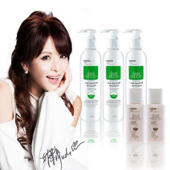 HAIR MUCH 抗屑養髮淨化組-抗屑護髮洗髮精(250mlx3)贈養髮精(60mlX2)