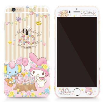 GARMMA My Melody iPhone 6/6S Plus 5.5吋 -保護殼+半包式鋼化膜 豪華套裝組 歡樂款