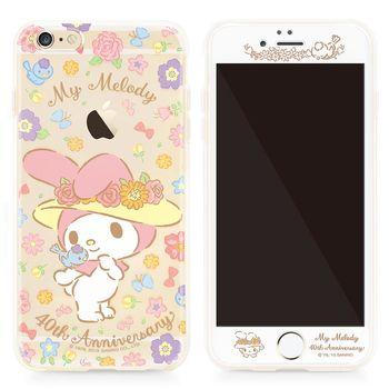 GARMMA My Melody iPhone 6/6S Plus 5.5吋 -TPU軟殼+全包式鋼化膜 豪華套裝組 田園款