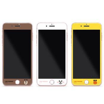 GARMMA LINE Friends iPhone 7 4.7吋- 3D曲面珠光鋼化玻璃膜
