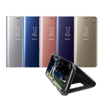 SAMSUNG GALAXY S8 Clear View 原廠透視感應皮套_立架式 (盒裝)