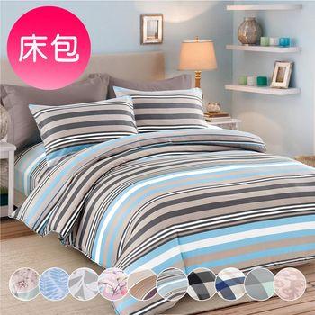 VIXI 櫻木絲 雙人床包三件組-多款任選