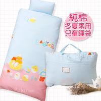 R.Q.POLO  咕咕雞 純棉兒童冬夏兩用鋪棉書包睡袋 (4.5X5尺)