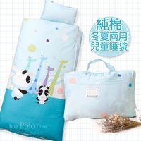 R.Q.POLO  萌熊貓(藍) 純棉兒童冬夏兩用鋪棉書包睡袋 (4.5X5尺)