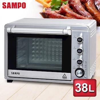 【SAMPO聲寶】38L雙溫控油切旋風烤箱 KZ-TA38F 加贈 USii高效鎖鮮袋