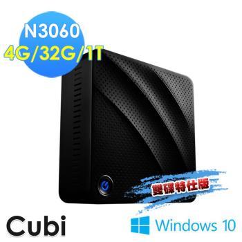 msi微星 Cubi N-047TW N3060 WIN10小主機(雙碟特仕版)