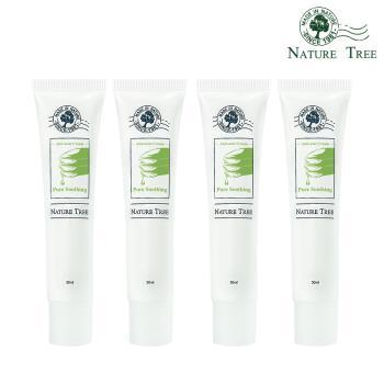 Nature Tree 戰痘霜15mlX3