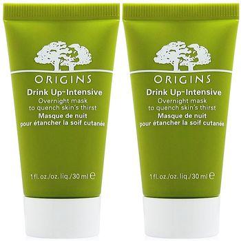 ORIGINS品木宣言 一飲而盡深度滋潤面膜30mlx2入組+化妝棉90片(綠)