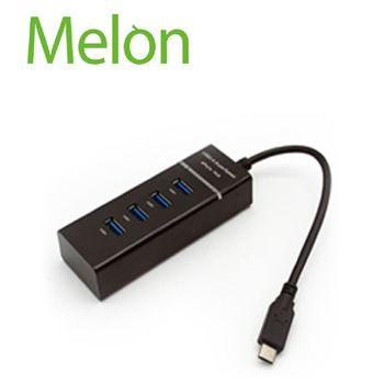 【Melon】USB3.1 4進 USB 3.0 HUB 集線擴充器 BA078