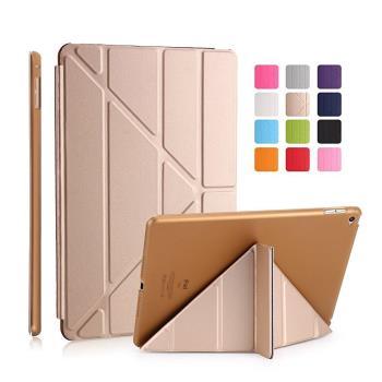 APPLE iPad(2017) 9.7吋變形金剛平板保護套 保護殼 智慧休眠