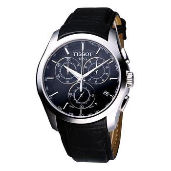 TISSOT Couturier 建構師系列計時手錶 T0356171605100