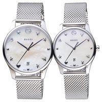 GUCCI古馳 G-Timeless 超薄米蘭帶對錶 36 29mm YA1264040 YA126583