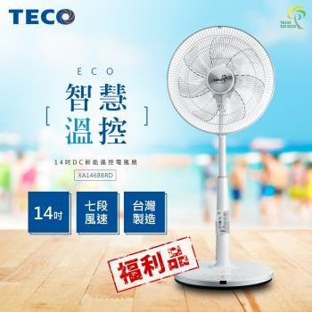 TECO東元 iFans 14吋DC微電腦ECO智慧溫控立扇電扇XA1468BRD