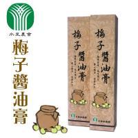 水里農會 梅子醬油膏(250ml/罐)x2罐組