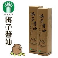 水里農會 梅子醬油(250ml/罐)x2罐組