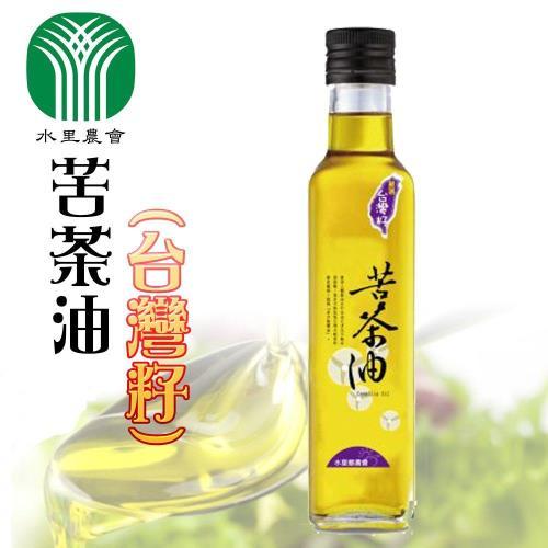 【水里農會】苦茶油(台灣籽)(250ml/罐)x2罐組