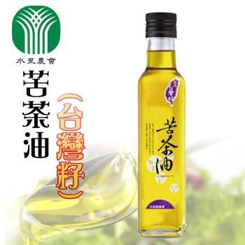 水里農會 苦茶油(台灣籽)(250ml/罐)x2罐組