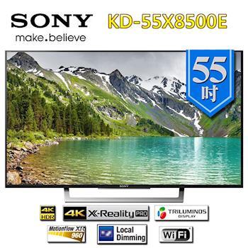 【SONY】55型 4K 高畫質液晶電視 KD-55X8500E
