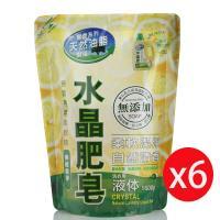 南僑水晶肥皂液體洗衣精 補充包 1600mlx6入/箱(加送南僑水晶肥皂285gx3塊1封)