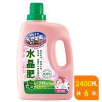 南僑水晶肥皂液體洗衣精2.4kgx6瓶入 櫻花百合
