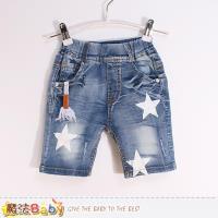 魔法Baby 男童裝 兒童水洗潮爆款牛仔短褲~k50351