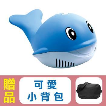 【寶兒樂】動力式鼻沖洗器 吸鼻器 洗鼻器 吸鼻涕機 (鯨魚機)