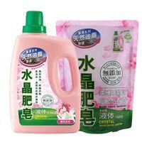 南僑水晶肥皂液體洗衣精2.4kg/瓶x2+水晶肥皂洗衣精充包1600g/包x6入-櫻花百合